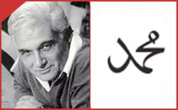 Jacques Derrida- Deconstruction and Differance; Derrida illustrates that words are a way to shorthand all the components and meanings attached to an object, idea, or entity.  He believes that it is fundamentally impossible to reduce the significance of something down to a single word, where total value and entity are equal.