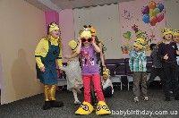 Детский день рождения в стиле Гадкий я. Миньоны Киев – фото 24
