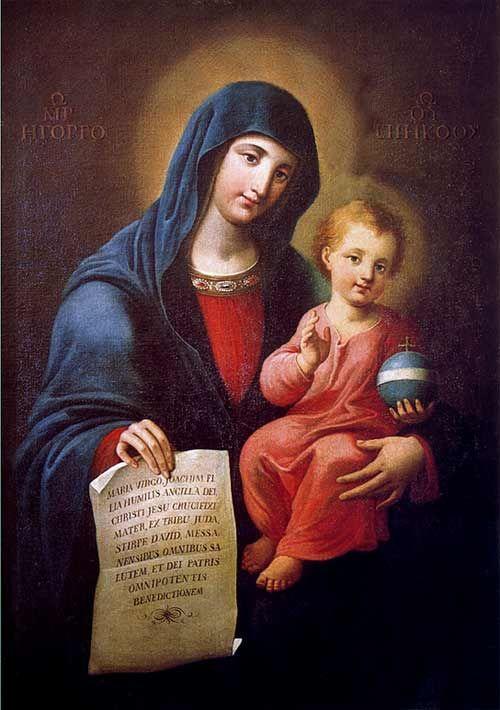 Icona della Madonna della Lettera