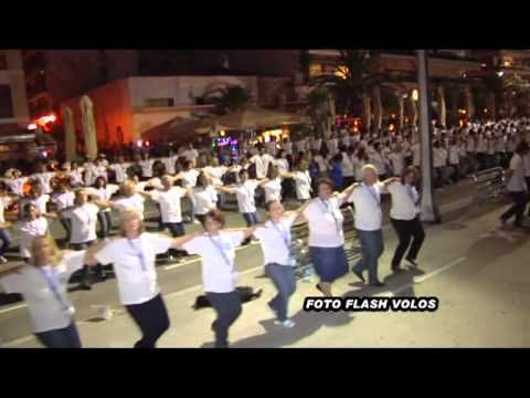 """Volos Sets Guinness Record for Largest Syrtaki Dance"" - ""Some 5,640 people, aged from 14-to-89 danced to the music of Mikis Theodorakis' Zorba the Greek, filling the town square and making it into the book of the Guinness World Records"" YouTube: http://www.youtube.com/watch?v=v9H1vXKkmDQ  Article: http://greece.greekreporter.com/2012/09/01/volos-sets-guinness-record-for-largest-syrtaki-dance/"