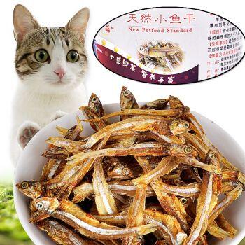 憨憨乐园 宠物零食猫零食小鱼干天然健康无盐鱼干成幼猫补钙零食全阶段猫咪零食75g 75g小鱼干 1
