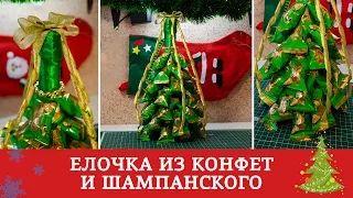 рождественские конфеты - YouTube