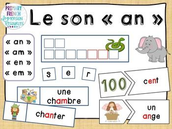 """Le son """"an"""" - word wall cards, centre activities and worksheets."""