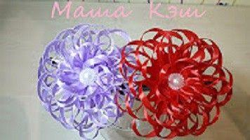 Простые и красивые цветы канзаши из узкой ленты 0.6 см, мастер класс  Канзаши – это не обычные заколки и украшения из ткани, не просто цветы. Это целое искусство, позволяющее творить и создавать потрясающие изделия. Технику «канзаши» придумали ремесленники из Японии. Они превращали квадраты из шёлковой ткани в лепестки при помощи щипцов и рисового клея.
