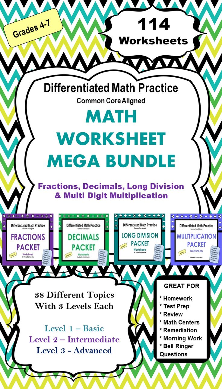 139 best 4th Grade Math images on Pinterest | Basic math, 4th grade ...