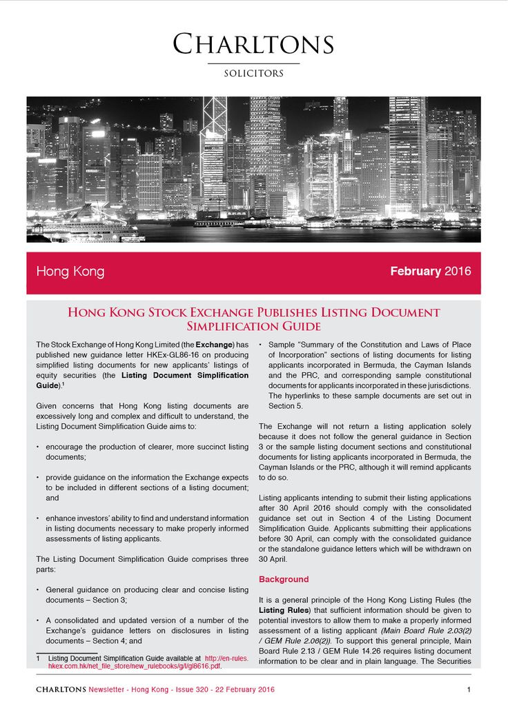 Hong Kong Law Newsletter - 22 February 2016 - Hong Kong Stock Exchange Publishes Listing Document Simplification Guide