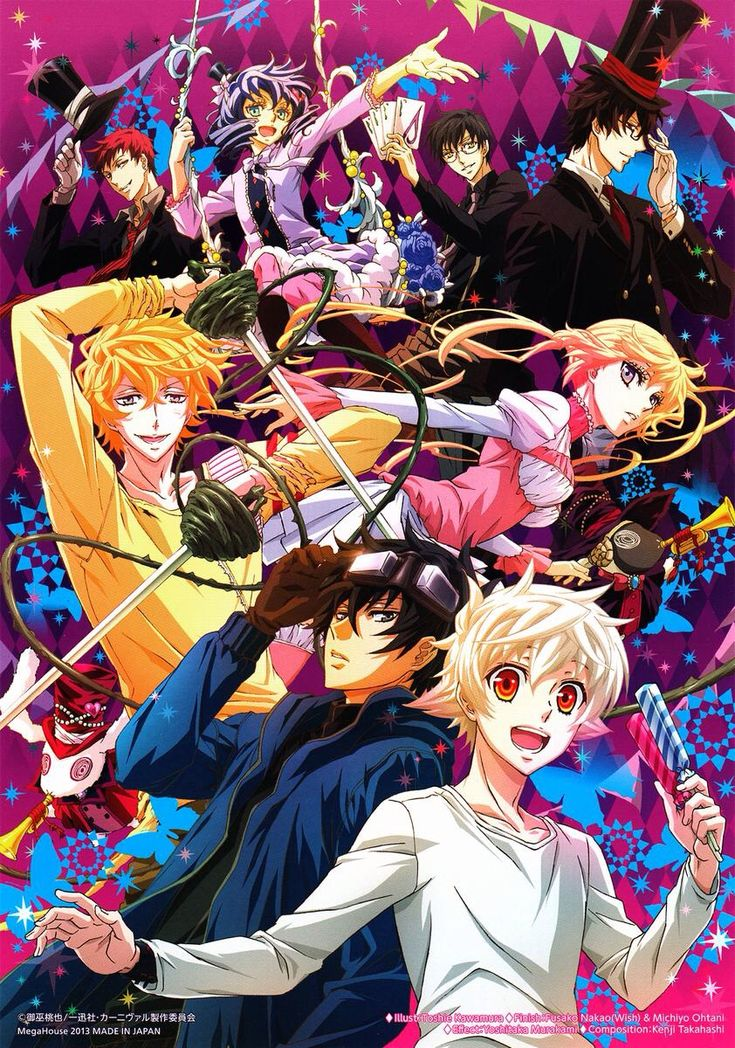 Karneval in 2020 Anime, Anime wallpaper, Anime dubbed
