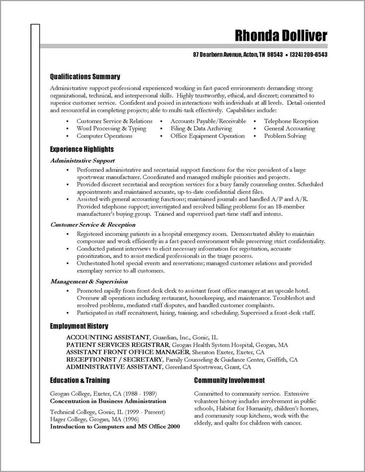 Administrative Assistant Resume Administrative Assistant Resume Office Assistant Resume Administrative Assistant