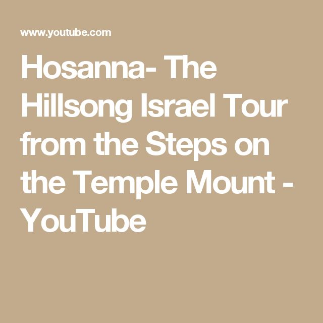 Hosanna- The Hillsong Israel Tour from the Steps on the Temple Mount - YouTube