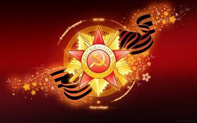 День Победы Черноморское 9 мая 2014 года