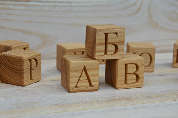 33 Russian Alphabet Wooden Blocks Toy Blocks by KlikKlakBlocks