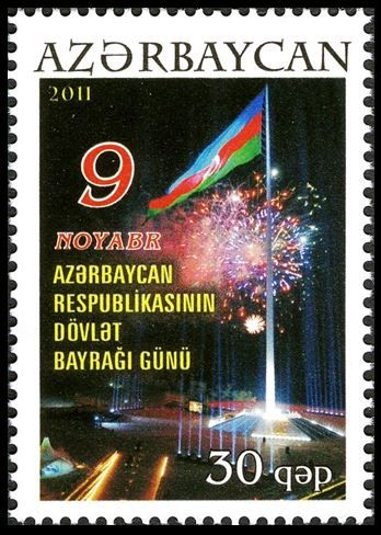 FIREWORKS on stamps, postmarks, postcards, etc. - Stamp Community Forum - Page 4