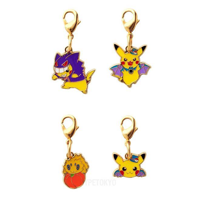 Pokemon Center Original Metal Charm Set : Pikachu (Golbat Ver.) [Hallo – HYPETOKYO