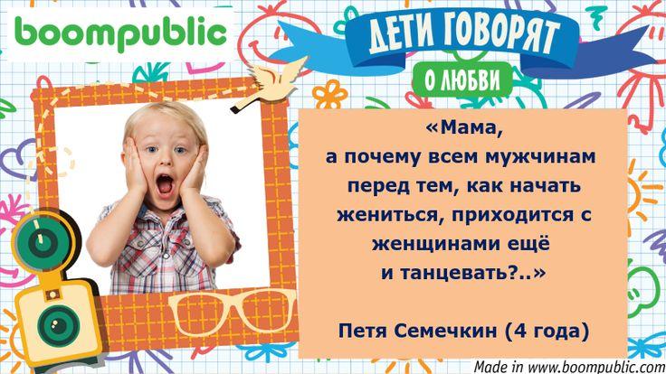 #Разговор сына (4 года) с мамой:
