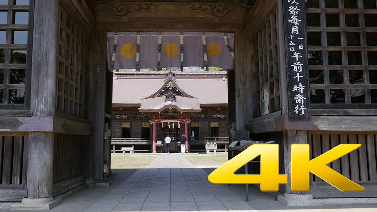 Ibaraki Oaraiisosaki Shrine - 大洗磯前神社 - 4K Ultra HD
