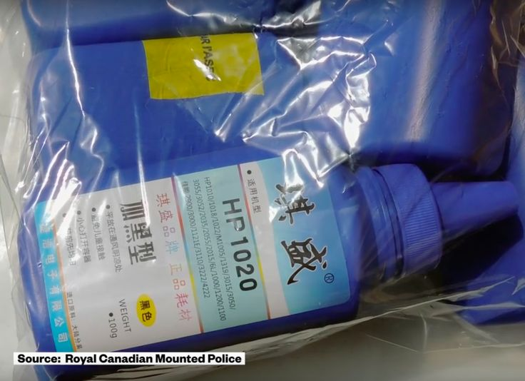 How Carfentanil Wound Up In The Heroin Supply