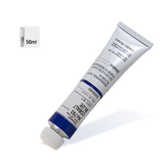 Oil Color Paint Shinhan Professional 50ml 3 Tube D Set, Artist (Choose 3 Colors) #Shinhan