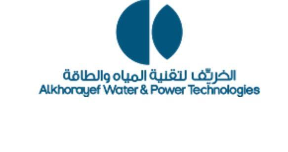 شركة الخريف لتقنية المياه والطاقة 0531071106 أقوى شركة متخصصة في عزل الأسطح Pie Chart Water Powers Chart