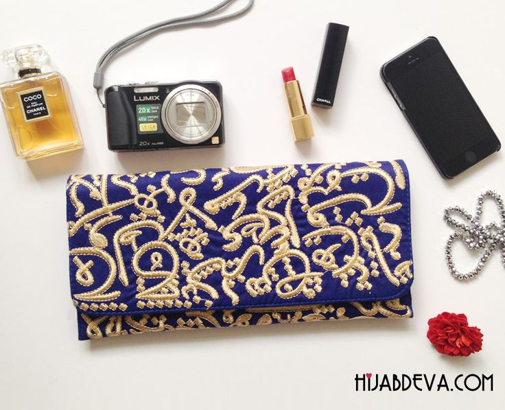 Stunning Arabic Inspired Clutch bag. A perfect gift or treat for yourself this Eid. Order now in time for Eid