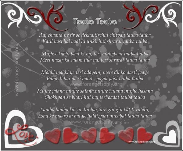 Poem On Mothers Day In Urdu  Mother Day SMS  Dedicated To All Mother  Urdu Poems