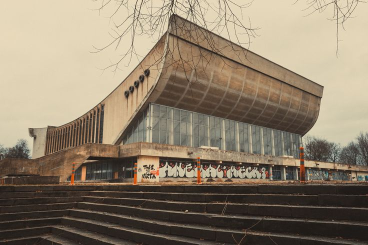 Palace of concerts and sports (Sporto Rumai) in Vilnius