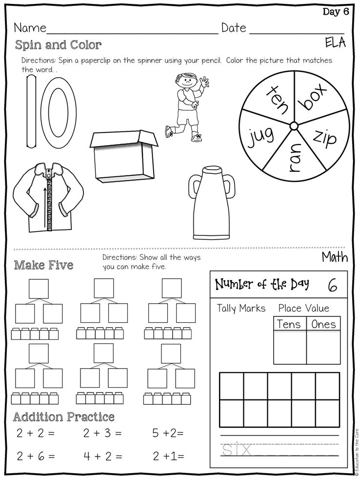 Morning Work Worksheets : Morning work bundle for first grade activities the o