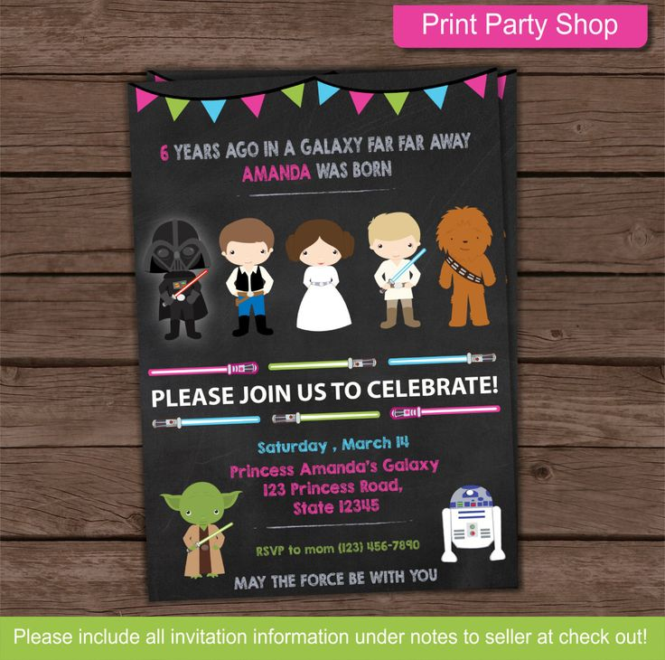 Girl Star Wars Party Invitation by printpartyshop on Etsy https://www.etsy.com/listing/242639044/girl-star-wars-party-invitation