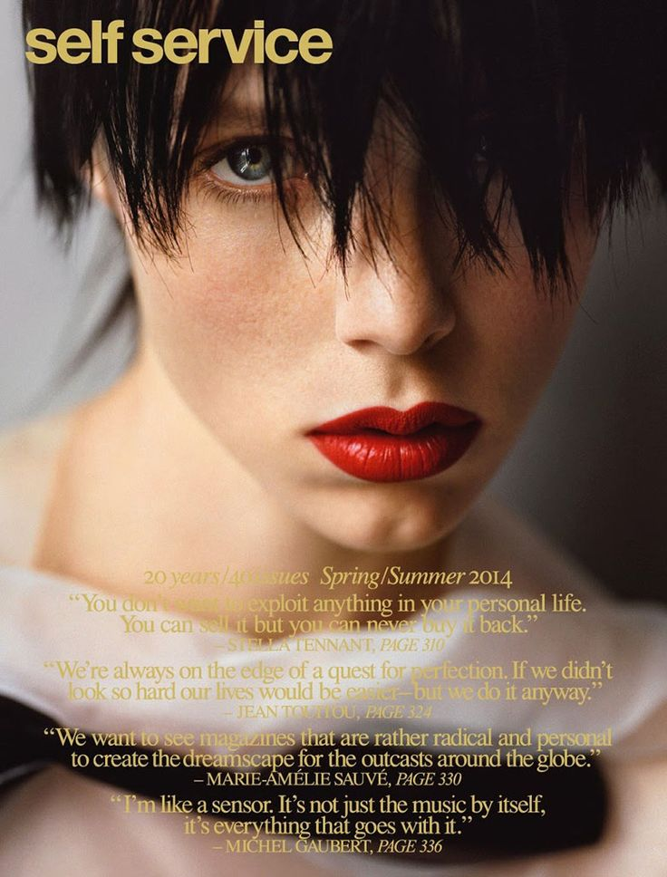 Self Service S/S 2014   Binx Walton and Edie Campbell [Covers]