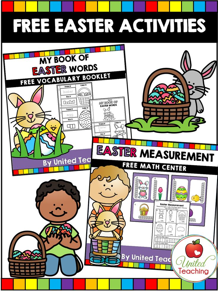grab these free easter math and literacy activities for your students the easter measurement. Black Bedroom Furniture Sets. Home Design Ideas
