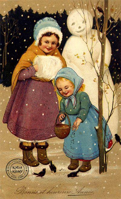 Рождественская открытка французская