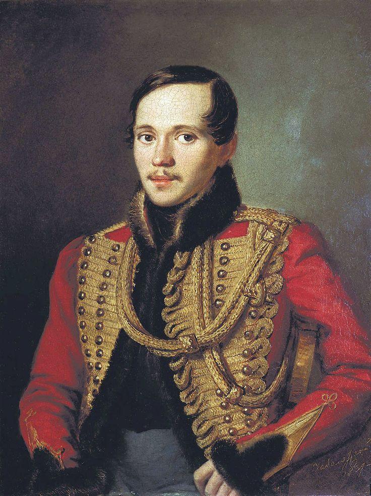 Лермонтов Михаил Юрьевич — русский поэт, прозаик, драматург, художник.