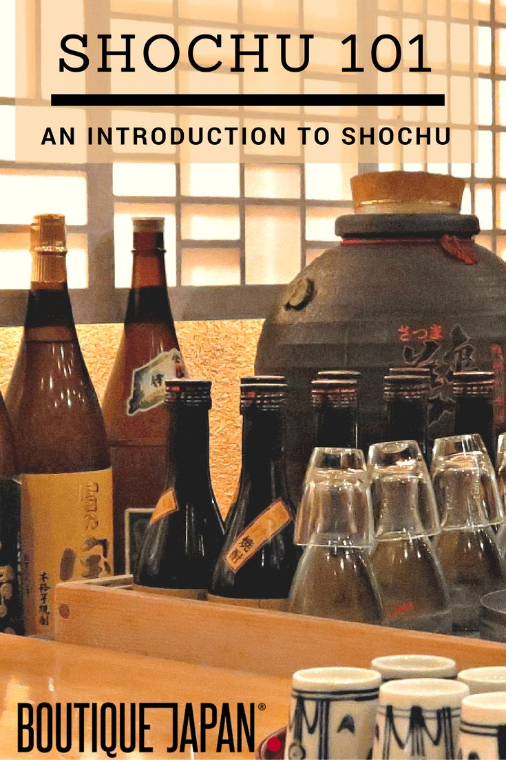 What are the differences between shochu and sake? Today shochu expert Yukari Sakamoto joins us to talk shochu, Japan's favorite distilled liquor. Kanpai!