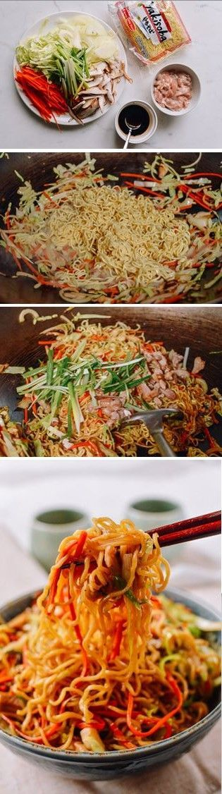 Pork yakisoba recipe