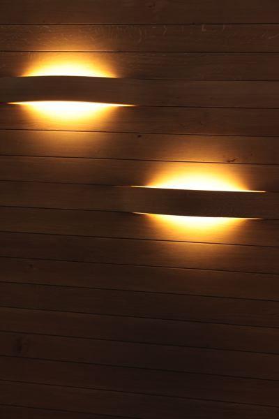 J'adore l'idée ! Bardage bois et lumière