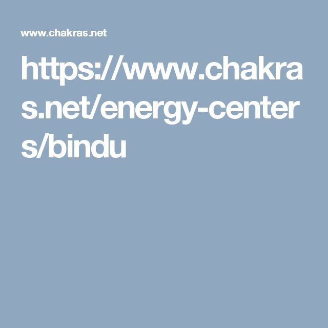 https://www.chakras.net/energy-centers/bindu