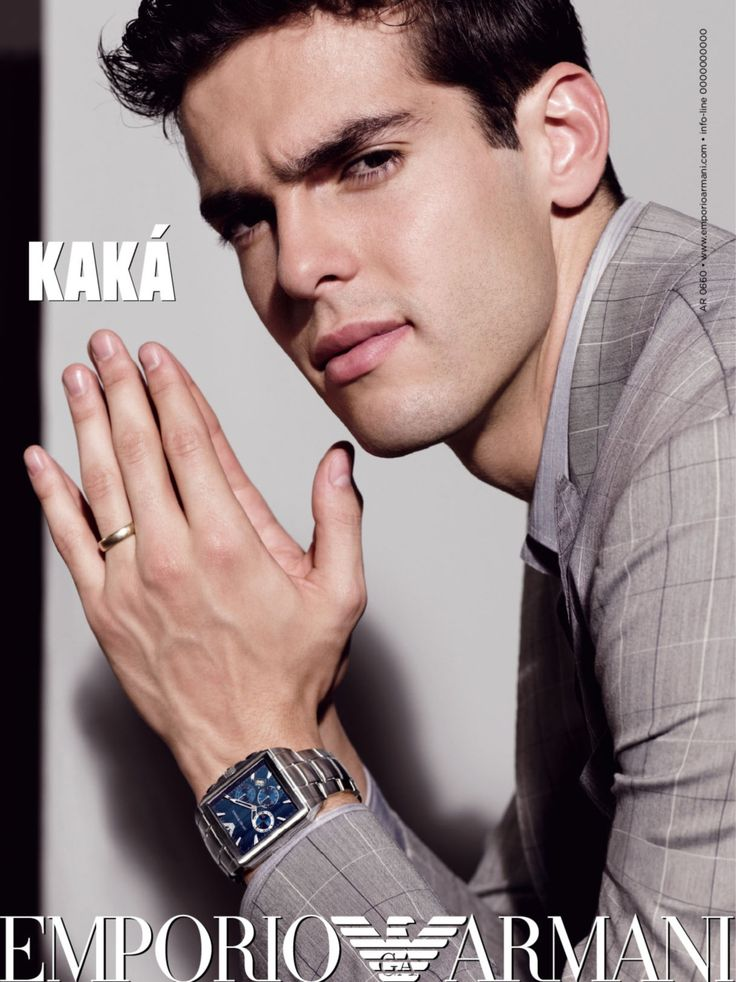 Kaka looking pretty.