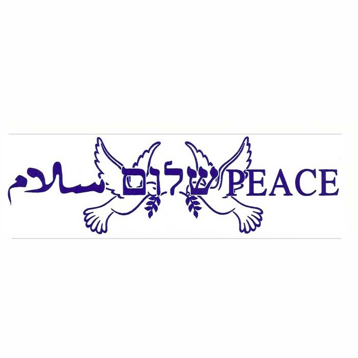 shalom peace salam bumper sticker the bumper sticker