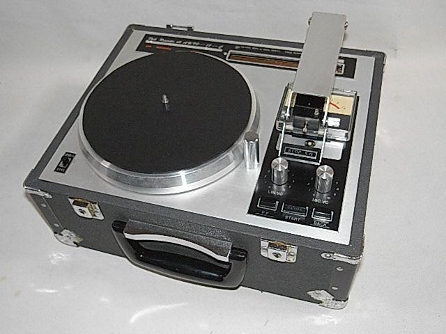 Disk Recorder Oll Au70 Vinyl In 2019