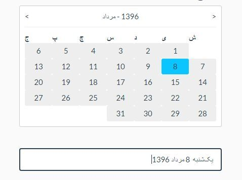 Easy Jalali Date Picker Plugin With jQuery | jQuery Plugins | Dating