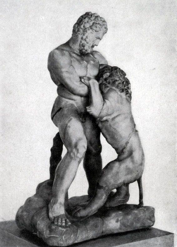 Лисипп. Геракл со львом