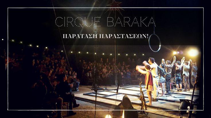 📣 ΠΑΡΑΤΑΣΗ ΠΑΡΑΣΤΑΣΕΩΝ! 📣  Ανταποκρινόμενη στο ιδιαίτερο ενδιαφέρον του κοινού, η Παράσταση Θεάτρου-Τσίρκου Baraka, συμπαραγωγή της 'Ελευσίνα 2021' με το Γαλλικό Ινστιτούτο Αθηνών, παρατείνεται για 7 τελευταίες εμφανίσεις:  • Πέμπτη 25 Ιανουαρίου, στις 20:30 • Παρασκευή 26 Ιανουαρίου, στις 20:30 • Σάββατο 27 Ιανουαρίου, στις 20:30 • Κυριακή 28 Ιανουαρίου, στις 19:00 • Πέμπτη 1 Φεβρουαρίου, στις 20:30 • Παρασκευή 2 Φεβρουαρίου, στις 20:30 • Σάββατο 3 Φεβρουαρίου, στις 20:30 #Baraka…