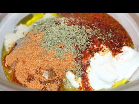 Ev yapımı Tavuk döner tarifi, Döner Eti nasıl soslanır tüm ayrıntılar burda, Nurmutfagi NurGüL - YouTube