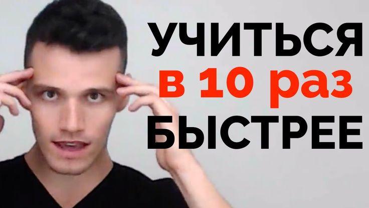 Видео от Чарли из его программы «Университет Харизмы»: Как произвести убойное первое впечатление: http://frontways.ru/first-impression-free/ Упражнение для у...