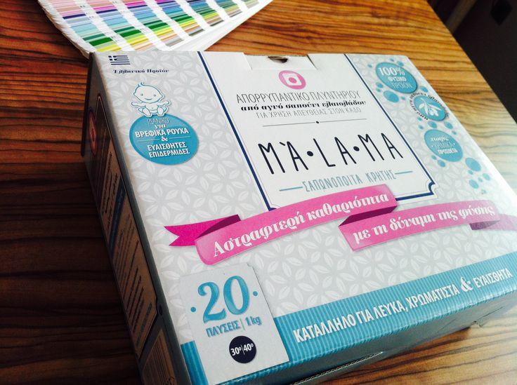 New MALAMA products! #Natural#Oliveoilsoap#Skincare#cute#washingmachine#stylish#detergent