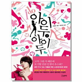 Integrated korean beginning 2 workbook audio
