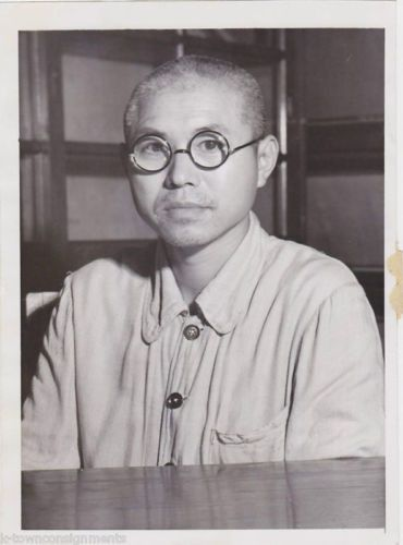 SHIRO MITAMURA JAPANESE COMMUNIST VINTAGE POLITICAL PRISONER PRESS PHOTO