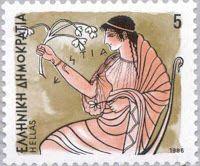 Θεά Εστία. http://iliastpromitheas.blogspot.gr/2017/09/blog-post_6.html