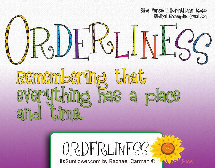 FREE Orderliness Coloring Page from His Sunflower- Rachael Carman