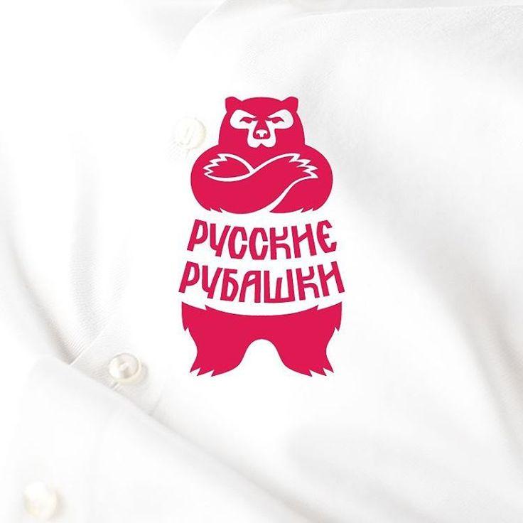 🐶🐶Время для нашей непостоянной рубрики - Пятничные Мишки #🐝🐝bear Медвежий логотип для ателье Русские Рубашки. И вообще, пятница - идеальный день, чтобы пересмотреть наши логотипы по тэгу👉#🐝🐝logo -- #logo #logotype #identity #лого #ателье #русскиерубашки #shirt #spb #bear #bearlogo #russia #logopond #graphicdesign #logooftheday #логотип #logodesign #logoinspiration #logoroom #logomaker