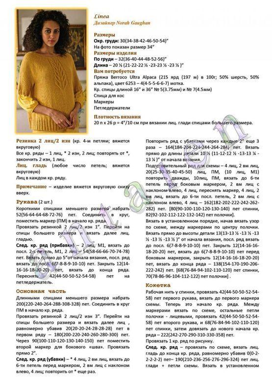 Свитера,джемпера,пуловеры Свитера,джемпера,пуловеры #1506